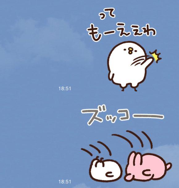 kanahei5