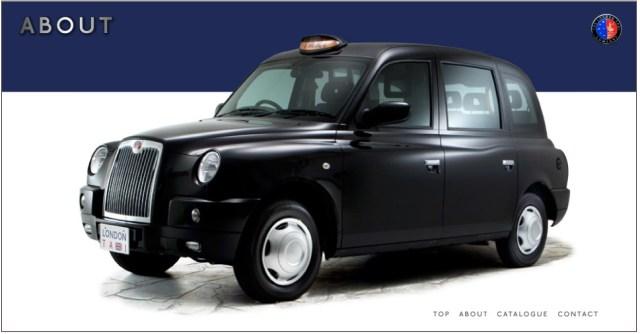 東京の街をロンドンタクシーが走る! クラシカルなデザインが可愛らしい「想い出タクシー」が運行スタート!!