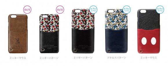 ユニセックス&シンプルデザインがいい! 大人っぽいディズニーキャラクター「iPhone 6s」「iPhone 6s Plus」用ケースが素敵です♪
