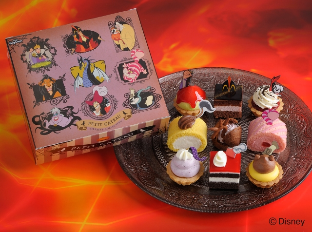 ディズニーの悪役たちをモチーフにしたプチケーキセットがハロウィン限定発売! 全部で9種類、さてどれから食べる!?