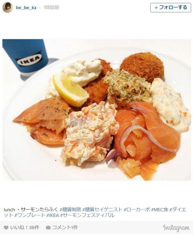 イケアで999円食べ放題「サーモンフェスティバル」開催中! 前菜からメインまでサーモンづくしのメニューがズラリ!!