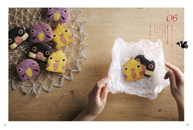 金太郎飴みたい☆ 切っても切っても動物の顔や可愛い模様が出てくる「アイスボックスクッキー」レシピ本が発売!!