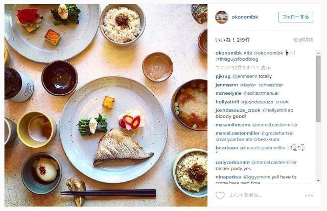 【NY発】トラディショナルなニッポンの朝食を食べるならここ! 一汁三菜をしっかりとれる本格レストランがアメリカ・NYにあった!!