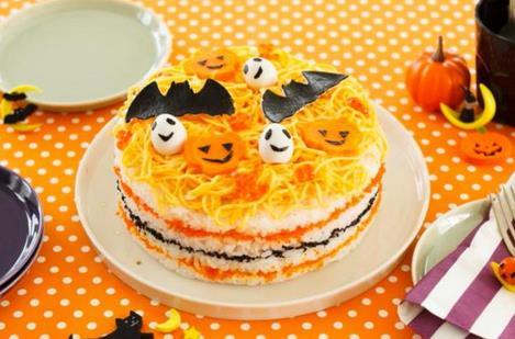 ハロウィンのパーティーに「お寿司」はいかが!? 身近な食材でかわいくデコる「ケーキすし」で、盛り上がっちゃおうっ!!