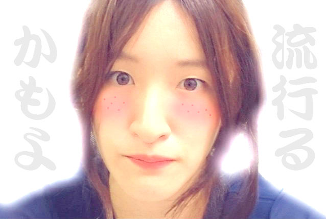 胸キュンドラマが火付け役! 「イガリメイク」の次に流行るのは韓国女子の間で流行中の「そばかすメイク」かも?