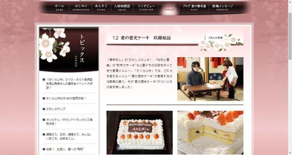 """『真珠夫人』『牡丹と薔薇』など伝説を残したフジテレビ系 """"昼ドラ"""" が52年の歴史に幕を…中島丈博作品に登場する「珍料理」を振り返ってみた!"""
