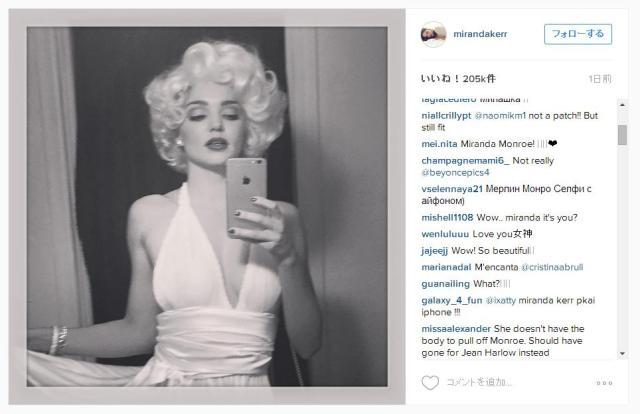 """ミランダ・カーさんが披露した """"マリリン・モンロー"""" コスプレが美しすぎると話題に /「本物より可愛い」「ミランダ・モンロー!」"""