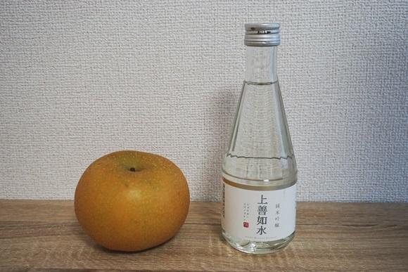 nashinihonsyu1