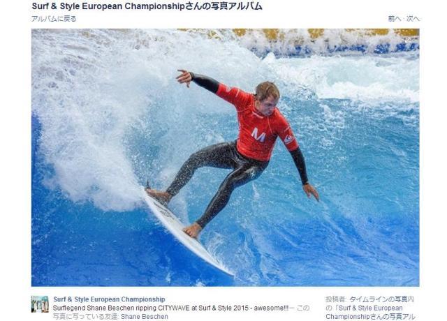 世界14カ国から猛者たちが集結! ドイツで開催されたサーフィン大会の会場は……なんと空港?