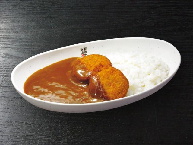 【ココイチピンチ!?】くら寿司の「すしやのシャリカレー」シリーズにトッピング4種が登場! 値段も500円以内とコスパも超いい感じ!!