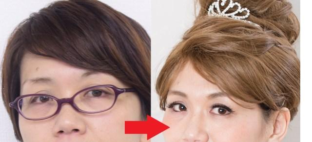 【大変身】40歳のほろにがい女子がとっても美人になっちゃった!