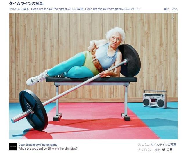 """私たち """"生涯現役"""" です! シニア世代が気持ちよさそうにスポーツを楽しむ写真『The Golden Years』が素敵すぎる!!"""
