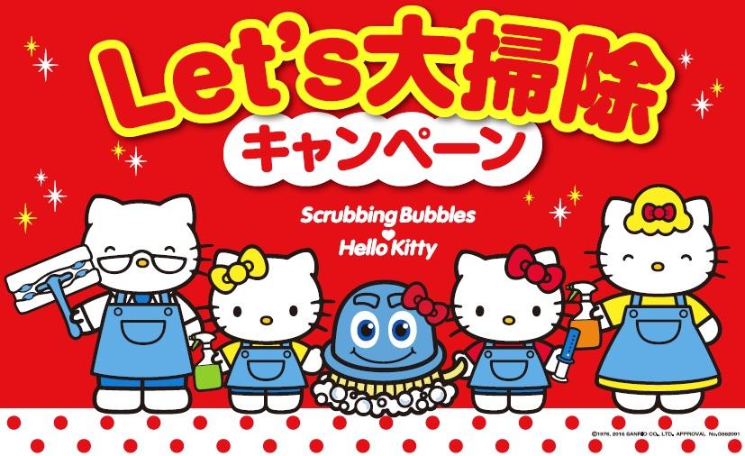 bubble1 copy