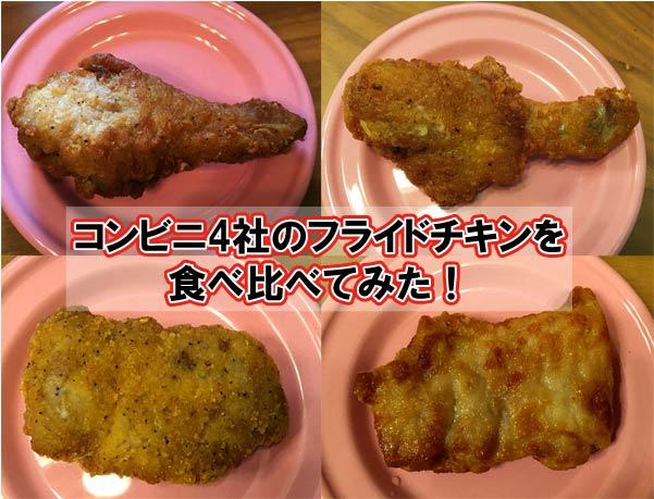 chiken10