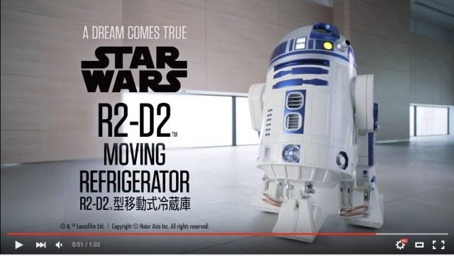 スター・ウォーズのR2-D2が実物大の移動式冷蔵庫に! 欲しい…けど100万円超えの価格に夢から現実に引き戻されそう!!