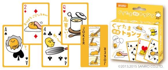 gudetamatrump-pkgcard (1)
