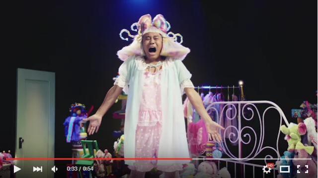 浜田ばみゅばみゅMV『なんでやねんねん』に「おまえがなんでやねんねん!」とツッコミたくなる人が続出 → 祭り状態に!!