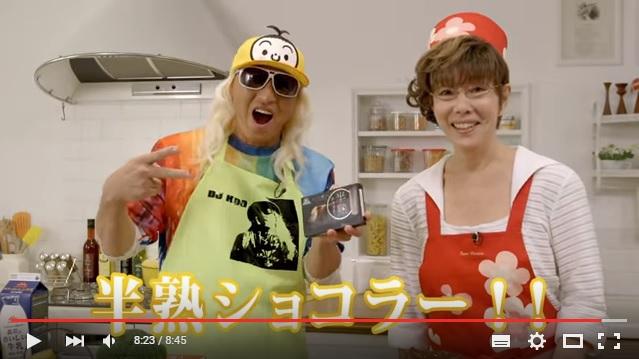 嫌な予感しかしない…!! 平野レミさんとDJ KOOさんが想像から作り出す「半熟ショコラ」がスゴすぎて戦慄するレベル