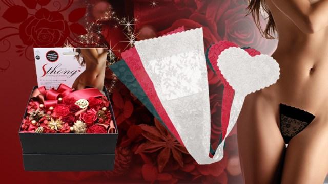 聖なる夜にこんなパンティ貼りたいかも♪ イタリア発「貼るパンティ」にクリスマスギフトセットが登場したぞぉ~!