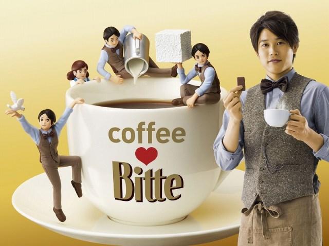バリスタに変身した内田篤人がコップのフチに舞い降りる! チョコ菓子12箱で「フチ田篤人」がもれなくもらえるなんて…