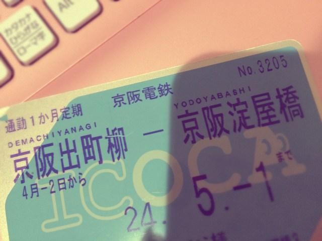 【ホンネ調査】交通系電子マネーにいくらずつチャージする? 「1000円チャージ派」と「高額チャージ派」で意見が分かれたよぉ~!