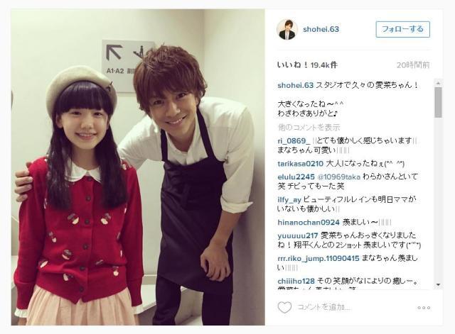 【大きくなったね】俳優・三浦翔平さんがインスタグラムで披露したほっこりツーショットが話題に! ネットの声「しょうへいくんの隣の彼女かわいいね♪」