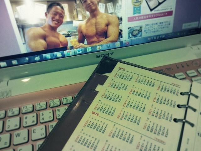 【あなたはどっち?】手帳のカレンダーは日曜日始まりがいい? それとも月曜日始まりがいい? 7300人に聞いた結果…