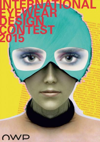 【ドラえもんかよ】ドイツ「国際アイウェアデザインコンテスト」のビジュアルイメージがちょっぴりホラー!