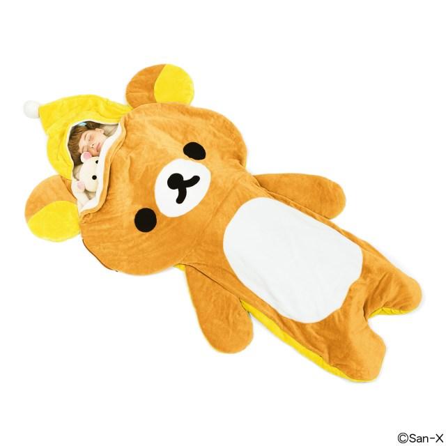 超巨大「リラックマ寝袋」かわえええええええ!!!! XXLサイズの男性でもスッポリ入れるよ!