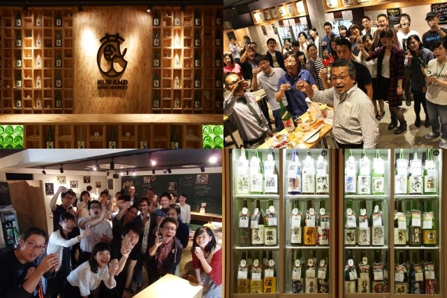 話題の「日本酒飲み放題」店がとうとう渋谷に進出! 12月上旬に3号店がオープンします