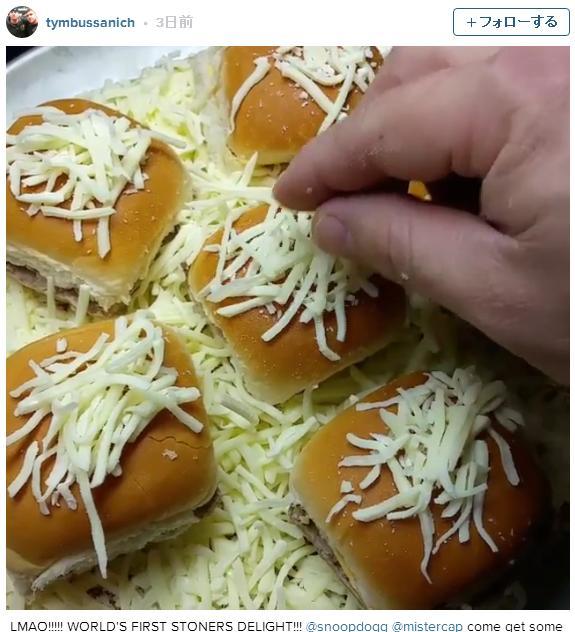 """【禁断のグルメ】「ピザ」の上に「チーズバーガー」をトッピング! 総カロリーを想像するだけで怖い """"デブ活ピザ"""" 爆誕"""