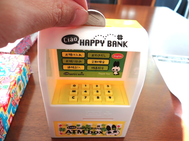 もう大人だけど欲しいゾ!! 少女漫画雑誌「ちゃお」1月号付録の「ATM貯金箱」を徹底検証☆