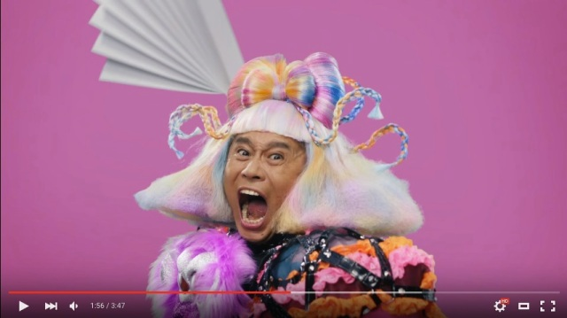 浜田ばみゅばみゅ『なんでやねんねん』MVフルバージョンが大変なことに! メルヘンな入浴シーン、ハリセン片手にゴリラ化…そしてあの人も!?