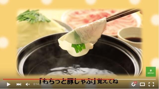"""今年は「餃子の皮鍋」がアツい! 献立の参考にしたい """"この冬作ってみたい鍋"""" ランキング☆"""