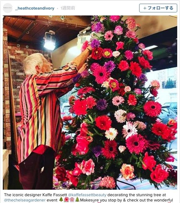 いつものツリーが激変☆ クリスマスツリーを「お花」で飾りつけすると一気に斬新&ゴージャスに!