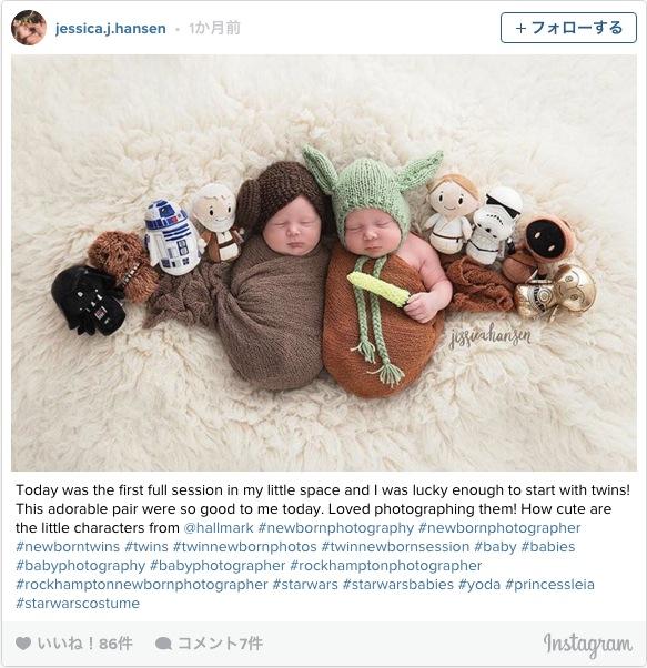 スター・ウォーズの登場キャラのコスプレをした赤ちゃん画像がめちゃくちゃ可愛いっ!! しかし中には親のほうがノリノリなものも…