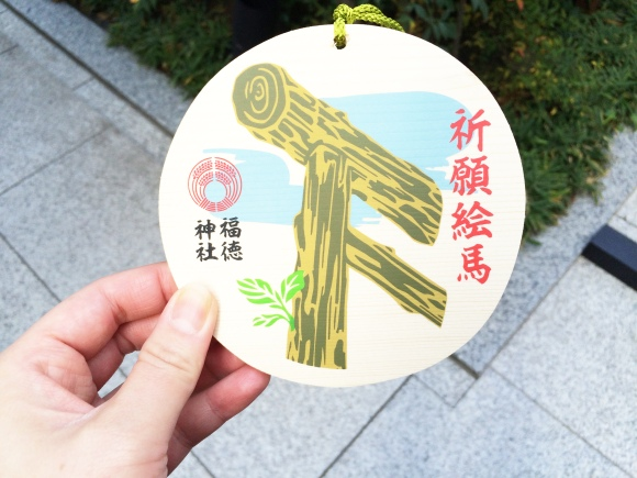 福徳神社1