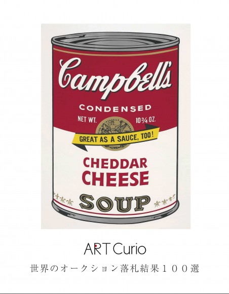 有名アート作品の値段の相場が丸わかり! 無料でもらえる『世界のオークション落札結果100選』が面白そう♪