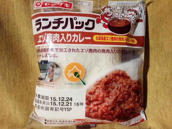 【まさかの味】シカの肉を使ったランチパックがあるじゃないか! ちょっと不安だけど実際に食べてみたら…