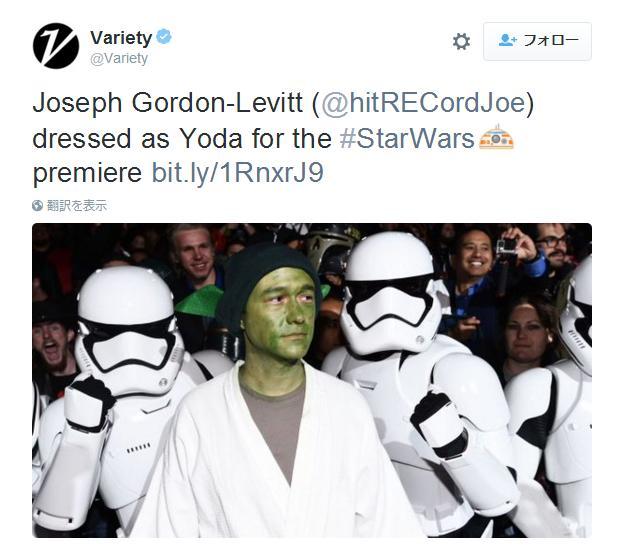 【フォースと共に】『スター・ウォーズ』上映会場にジョゼフ・ゴードン=レヴィットがヨーダのコスプレで登場! 雑すぎてむしろカッコイイ!?