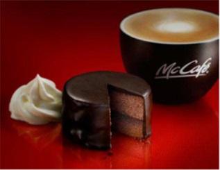 【期間限定】えっ、マックカフェで「ザッハトルテ」が食べられるですと!? 濃厚チョコを贅沢に使ってお値段360円!