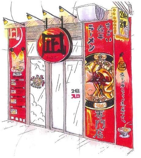"""「すごい煮干ラーメン凪」大宮店がリニューアル!  """"空飛ぶラーメン屋台"""" をイメージしたお店がなにやらスゴそう!!"""