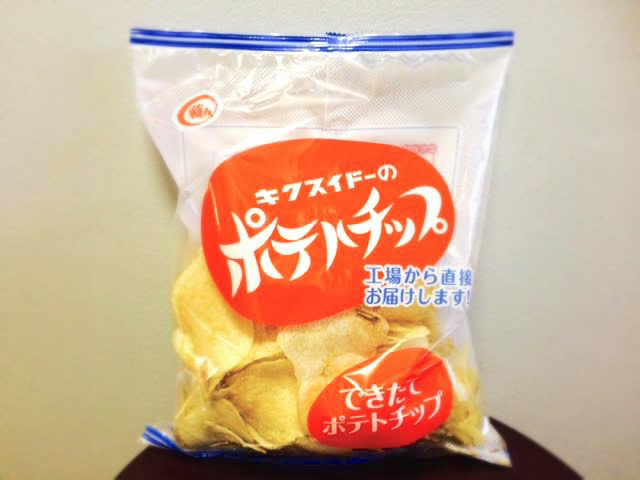 「マツコの知らない世界」で注目された「菊水堂」ポテトチップスを池袋・埼京線ホームで発見!! さっそく食べてみたよ〜!