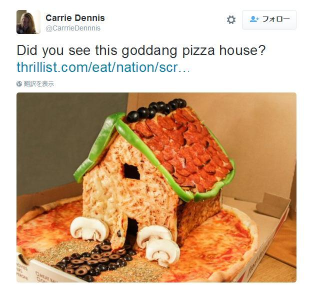 お菓子の家ならぬ「ピザの家」!? みんなを確実に驚かせることができるパーティー料理をご紹介☆