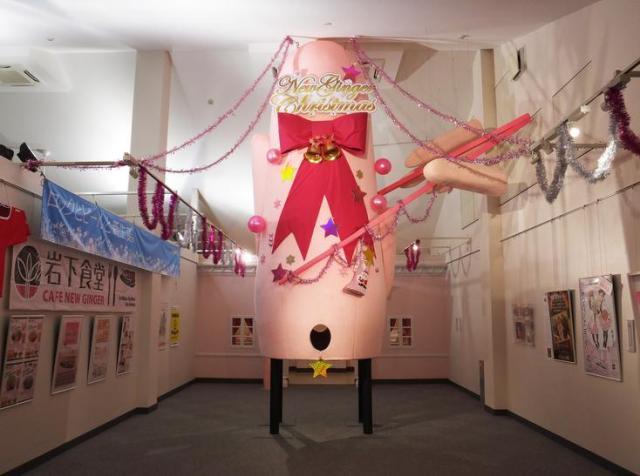 【なんでもあり】ピンクの巨大新生姜をツリーに見立てた「岩下の新生姜ミュージアム」クリスマス装飾がやばい