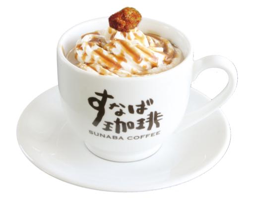 「すなば珈琲」が鳥取から東京へ4日間限定で進出! 森永の残念なお菓子「JACK」との崖っぷちコラボですと!?