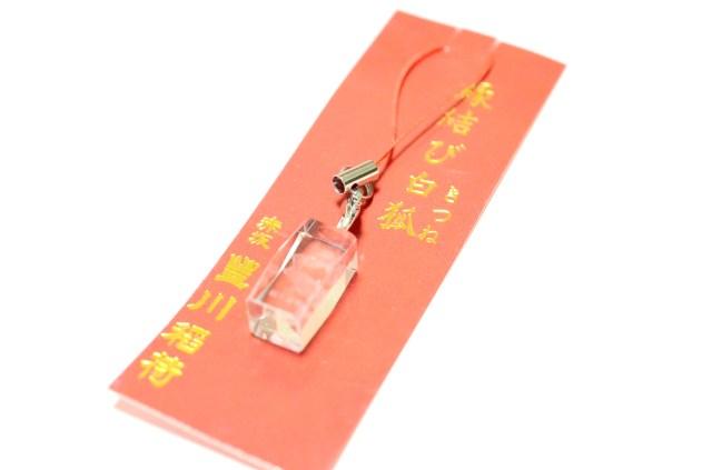 【かわいいお守り】こっそりラブラブな白いキツネにお願いしたらステキな恋人が現れるかも♪ 豊川稲荷 東京別院の「縁結び白狐」