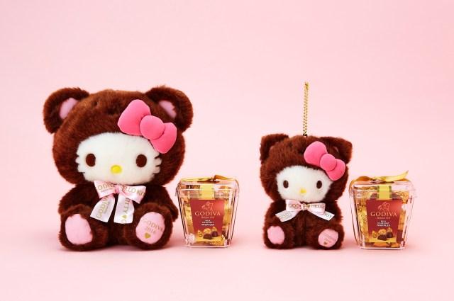 ハローキティ&マイメロがGODIVAとバレンタイン限定コラボ! 今年も抱きしめたくなるくらいカワイイっ!!