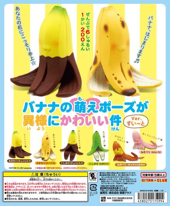 banana_02_DP