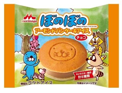 【連載30周年】4コマ漫画『ぼのぼの』のパンケーキアイスが発売! キャラクターの焼印は8種、どれが出るかはお楽しみ♪